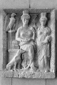 Ishtar Inanna Goddess of Syria and Iraq